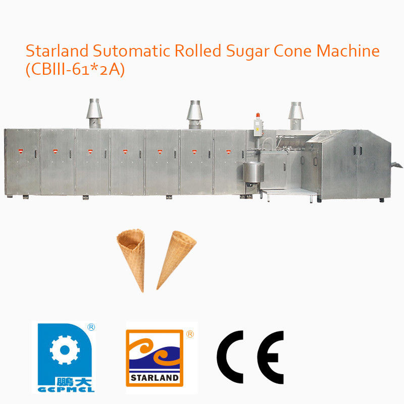 Energy Saving Wafer Production Line , Sugar Making Process Machine 1.5kW Power